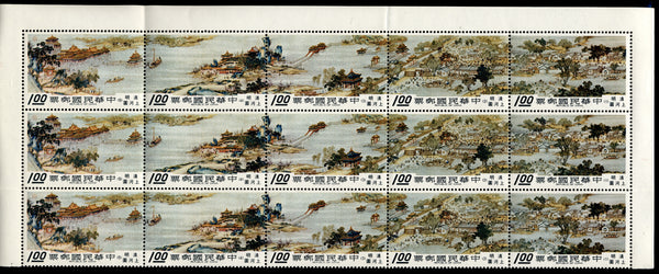 China Taiwan Scott 1560a 3 Strips of 5 Mint Never Hinged