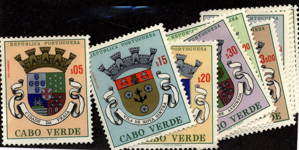 Cape Verde, Cabo Verde Scott 308-319 308-19 VF Mint Lightly Hinged LH