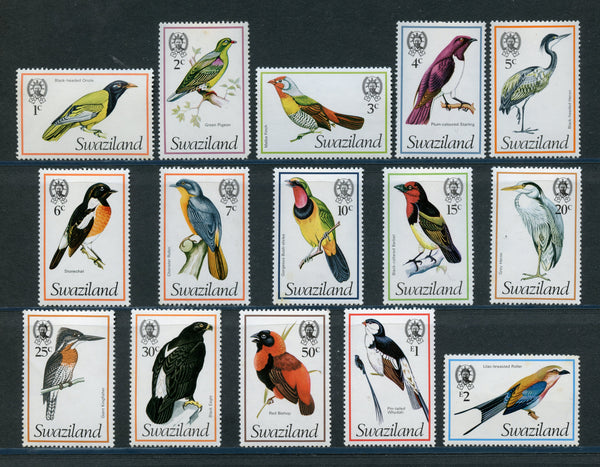 Swaziland Scott 244-258 Birds Gorgeous set Mint Never Hinged S37.95