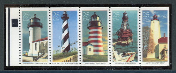 US 2474a Lighthouses Never Folded NH Pane