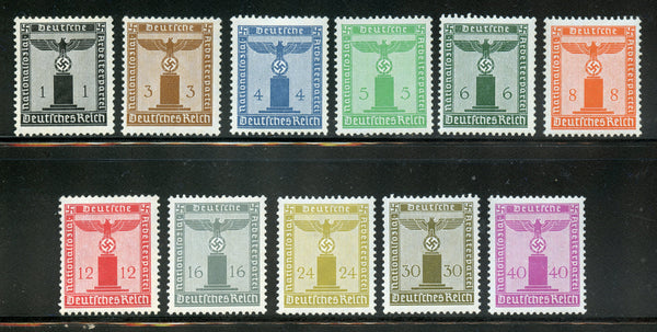 Germany Official Scott S1-11 Mint Hinged Set