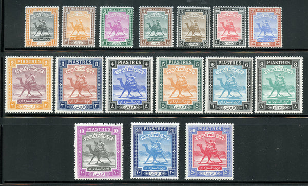 Sudan Scott 79-94 Mint Lightly Hinged set