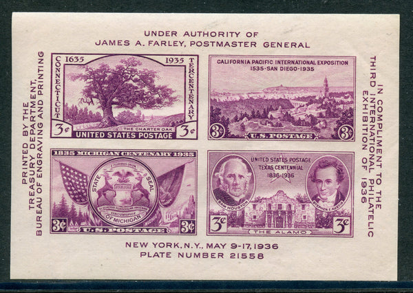 US 778, Tipex Souvenir Sheet of 4, Mint NH Philatelic Expo