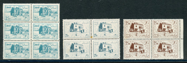 RA12, 13, 16 Tax Mint NH blocks of 4 & 6