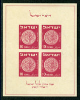 Israel Scott 16 Tabul Sheet VF LH