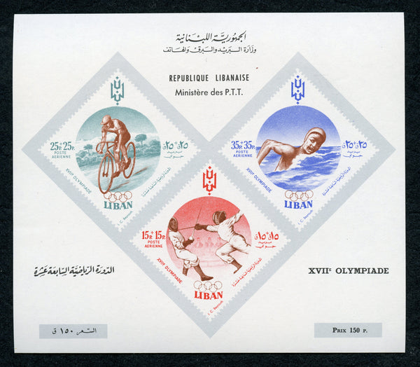 Lebanon/Liban Scott CB14a NH S. Sheet 17th Olympics Cycling Swimming Fencing