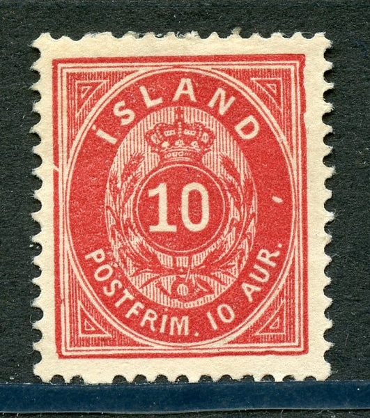 Iceland Scott 11, Facit 12 Glazed Gum Hinged SCARCE