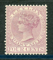 Ceylon Scott 65 Mint Hinged Very Nice Copy