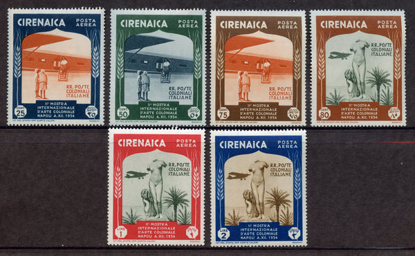 Cyrenaica C24-9 VF NH Set
