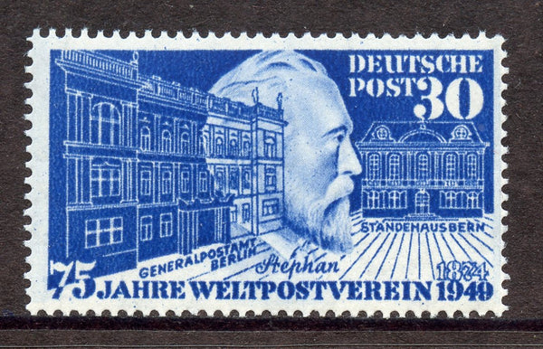 Germany Scott 669 Michel 116 VF Mint NH