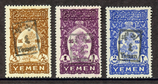 Yemen Scott 63-65 Mint NH Set 63-5