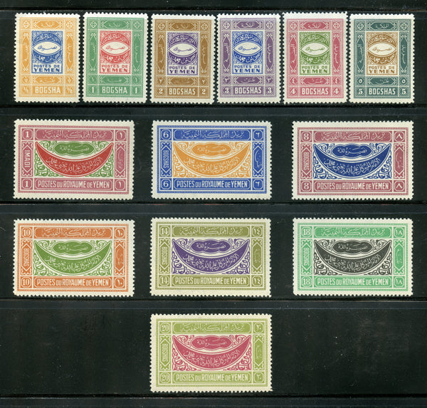 Yemen Scott 31-43 Set Mint NH