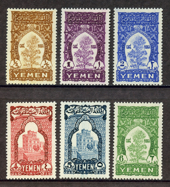 Yemen Scott 53-58 Mint NH Set 53-8