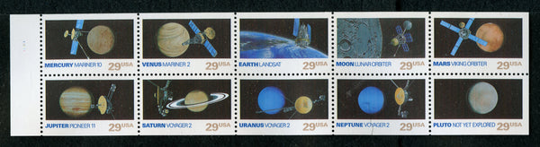US #2577a 29¢ Space Exploration, UNFOLDED BOOKLET PANE