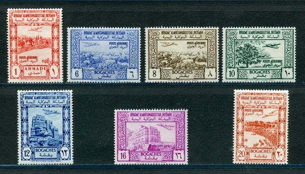 Yemen Scott C3-9 Mint NH Set