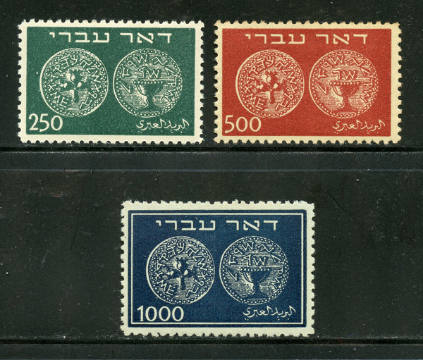 Israel Scott 7-9 Unmounted Mint NH Gorgeous Set