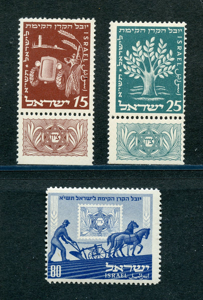 Israel Scott 48-50 Mint NH Tabs On First 2 Only