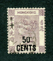 Hong Kong Scott 62 VF Used