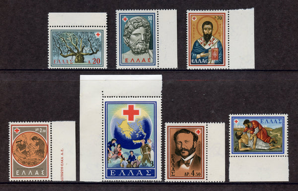 Greece Scott 657-663 complete Set Mint NH