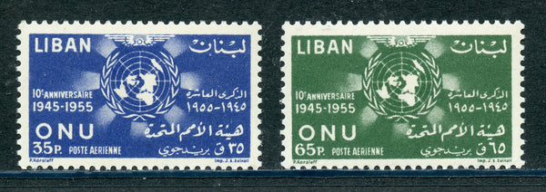 Lebanon Liban C221-22 UN Anniversary NH Set United Nations C221-2