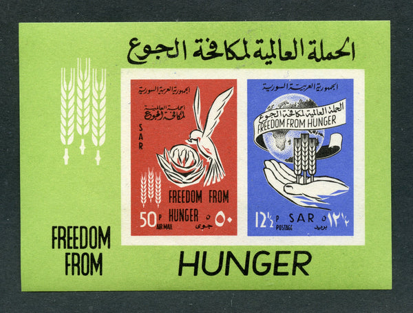 Syria Syrie Scott C291a Mint NH S. Sheet Freedom From Hunger United Nations