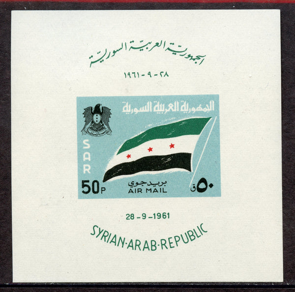 Syria Syrie Scott C253 Mint NH S. Sheet Flags