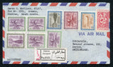 Saudi Arabia cover from Dhahran to Zurich Switzerland