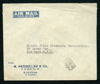 Saudi Arabia Airmail cover from Mecca to New york