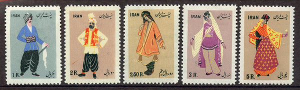 Iran Scott 1015-19 OG VF LH Local Costumes