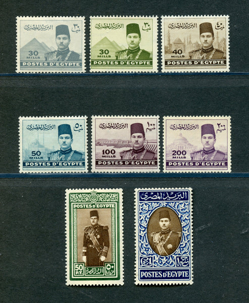 Egypt Scott 234-40 Mint LH Set