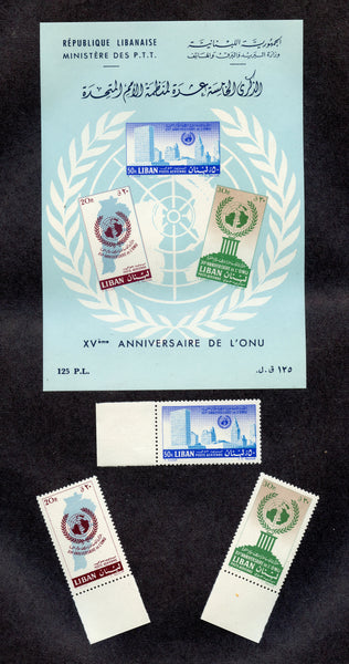 Lebanon Liban Scott C306-8, C308a UNO Set and S. Sheet Mint NH United Nations