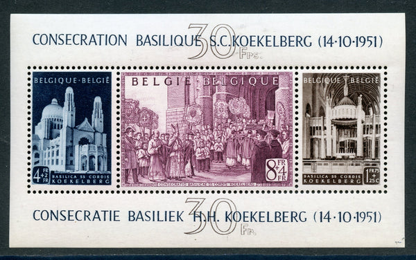 Belgium Scott B513a Mint NH Souvenir Sheet $250.00