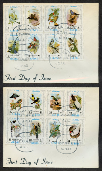 Ajman 2 FDC of Birds, Colorful and Scarce