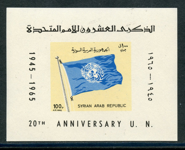 Syria Syrie Scott C363 (11) Copies UN Mint NH United Nations Flags