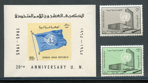 Syria Syrie Scott C361-63 UN Stamps and S. Sheet Mint NH United Nations