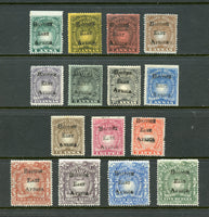 British East Africa Scott 38-52, SG33-47 Mounted Mint