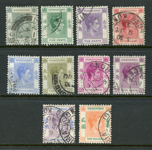 Hong Kong 8 Used KGVI Very Nice