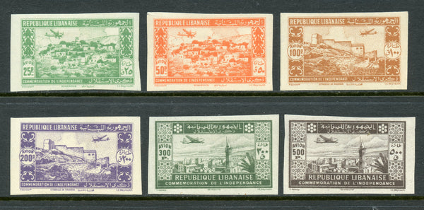Lebanon liban Scott C82-87 VF Imperforated Set LH