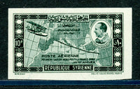 Syria Syrie Scott C88a Nogues Imperforated NH Price on Request