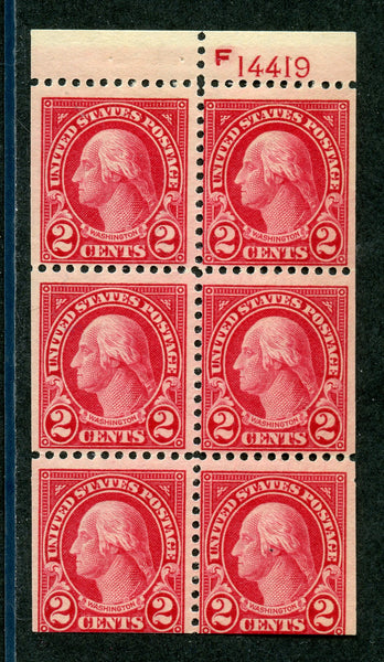 US 554c Booklet Pane Mint LH