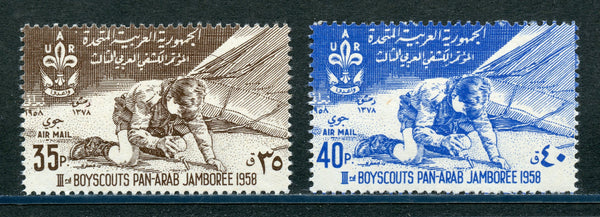 Syria UAR C4-5 Pan Arab Boy Scouts Jamboree Mint NH