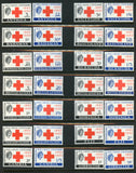 Red Cross Centenary 1963 Omnibus ALMOST Complete MNH 32 Sets