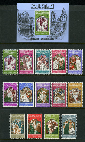 Jordan Scott 531-531N Set & S.S. Via Dolorosa Mint NH