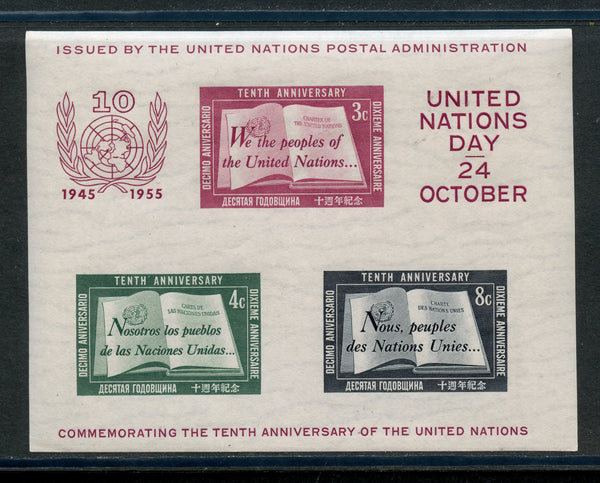 UN Scott 38 tenth Anniversary Souvenir Sheet Mint NH
