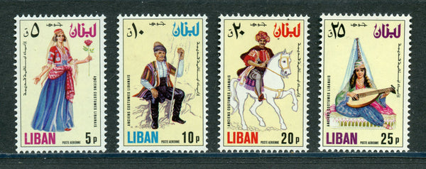Lebanon Liban C675-677 National Costumes Mint NH set