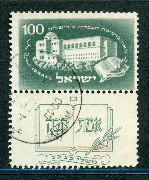 Israel Scott 23 Tab Used Copy Very Fine