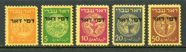 Israel J1-5 VF LH   Set