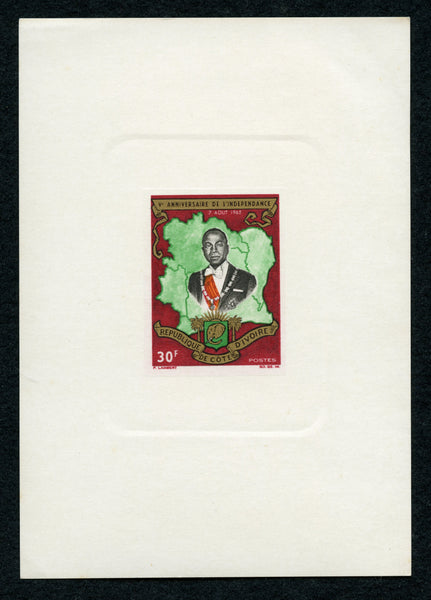 Ivory Coast 1965  Anniversary Independence Deluxe Sheet NH
