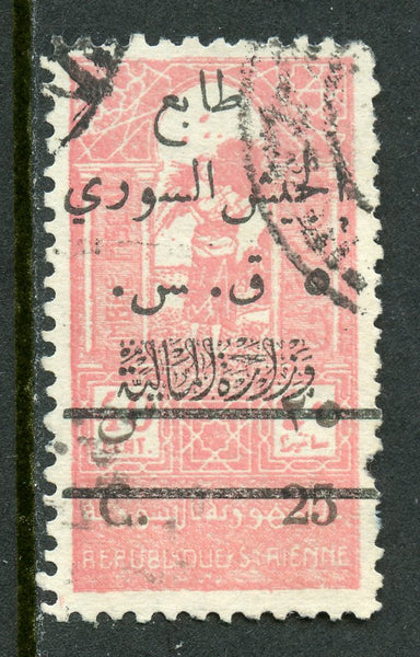 SYria Syrie Scott RA12 Postal Tax Used SCARCE