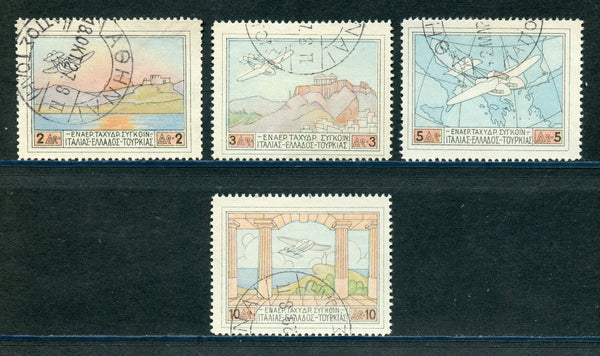 Greece Scott C1-4 Complete Set Used